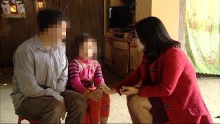 """(VTC14)_24 học sinh bị xâm hại tình dục, hiệu trưởng nói """"chuyện không có gì"""" ?"""