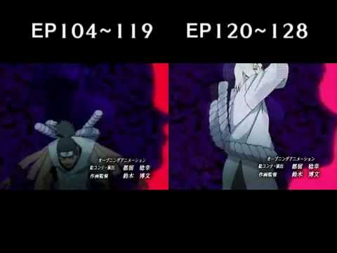 Naruto 5th OP Seishun Kyousoukyoku 5 versions (2 screens)