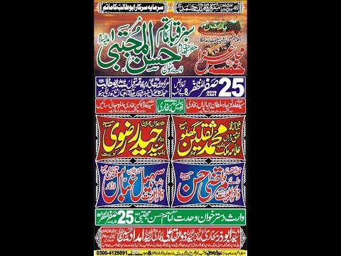 Live 5 Days Majlis 21-25 safar 2019 Qasr e batool iqbal town lahore  ( Busazadari Network 2 ) 3 Day