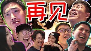 我们下次再见!Jakipai精彩舞蹈?!#Vlog 16