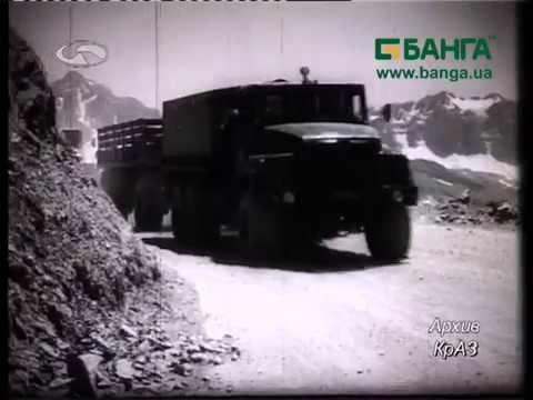 Автомобиль КрАЗ 260 Архив 1982 год