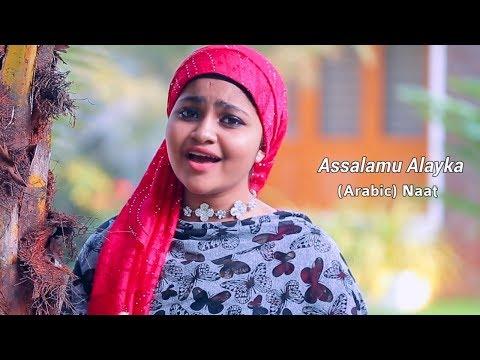 Download Assalamu Alayka Ya Rasool Allah arabic version | Yumna Ajin Mp4 baru