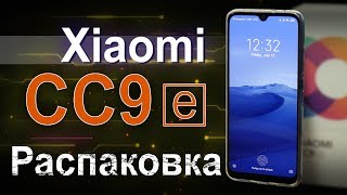 Unboxing and first look Xiaomi CC9e