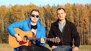 Akcent - Przekorny Los (Kowerowisko Acoustic Cover)