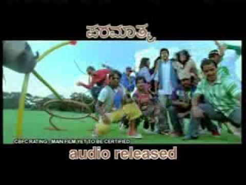 PARAMATHMA MOVIE TRAILER