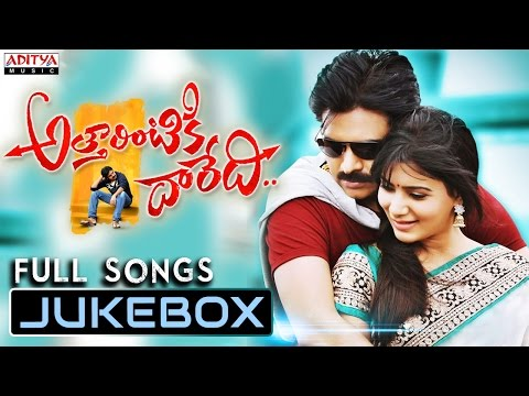 Attarrintiki Daaredi Telugu Songs Jukebox || Pawan Kalyan, Samantha, Pranitha video