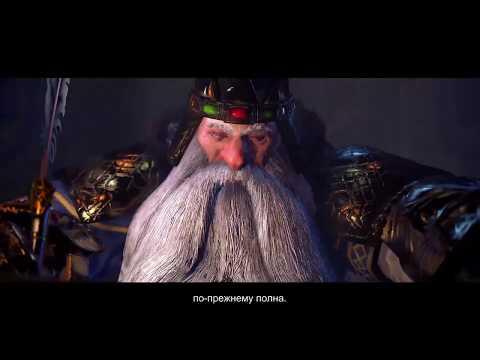 Total War: WARHAMMER -ТРЕЙЛЕР - Верховный король Торгрим Злопамятный