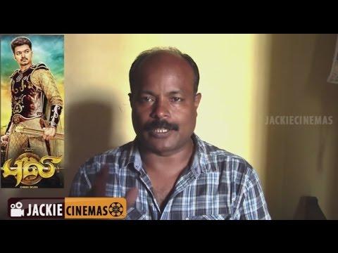 Puli movie Teaser controversy & review by jackie sekar | Vijay, Shruti Haasan, Hansika Motwani