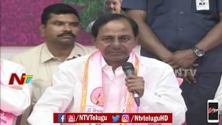 తెలంగాణకి 2.30 వేల కోట్ల అప్పు ఉంది  - CM KCR Announces TRS Manifesto - NTV - netivaarthalu.com