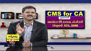 Career Point | Importance Of CA Course | CMS For CA | MEC, CA and CPT Courses