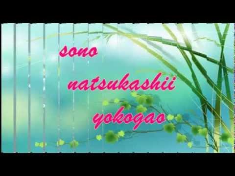 Amayadori (with Lyrics) By Mayumi Itsuwa video