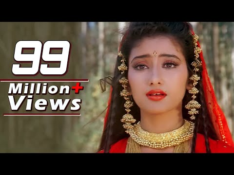 Jab Se Mile Naina - Lata Mangeshkar, Manisha Koirala, First Love Letter Song video