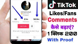 HOW TO INCREASE TIK TOK LIKES 2019 (Hindi) | TIK TOK AUTO LIKER APP 2019 | TIK TOK LIKER 2019 |