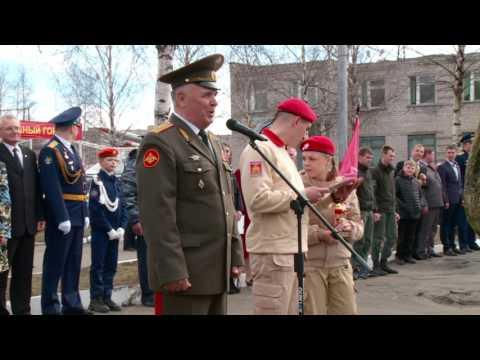 Первый юнармейский парад в Архангельске