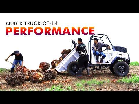 QUICK TRUCK Performance