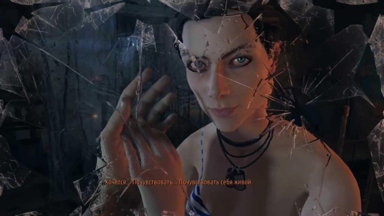 Игра метро 2033 порно видео