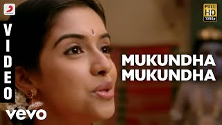 Dhasaavathaaram Tamil Mukundha Mukundha Video Himesh Kamal Haasan