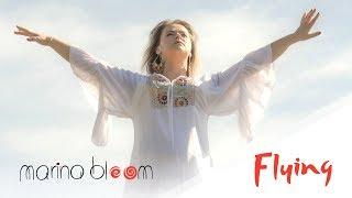 Flying – Marina Bloom - Lyrics video