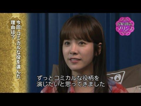 ハン・ジミン スペシャルインタビューin「屋根部屋のプリンス」撮影現場