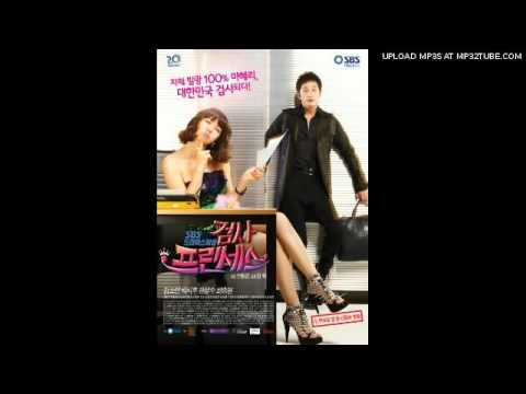 Prosecutor Princess 0154 video
