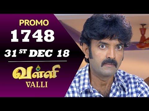 VALLI Serial | Episode 1748 Promo | Vidhya | RajKumar | Ajay | Saregama TVShows Tamil