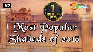 3 Most Popular Shabads Of Feb 2018 | Shabad Gurbani | Gurbani Kirtan | HD