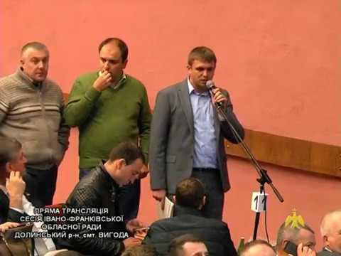 Обласна рада вимагає звільнення одіозного заступника голови облдержадміністрації