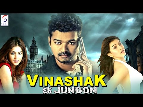Vinashak Ek Junoon - Dubbed Hindi Movies 2016 Full Movie HD l Vijay, Genelia, Hansika