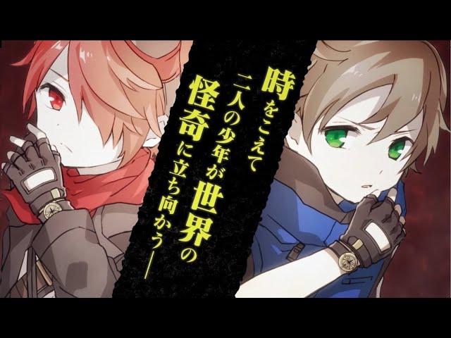 『怪狩り』PV