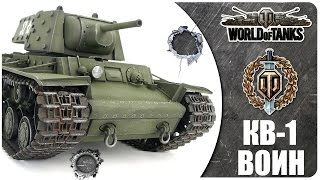 ► World of Tanks КВ-1 Воин и веселая концовка 3 САУ против 3 САУ
