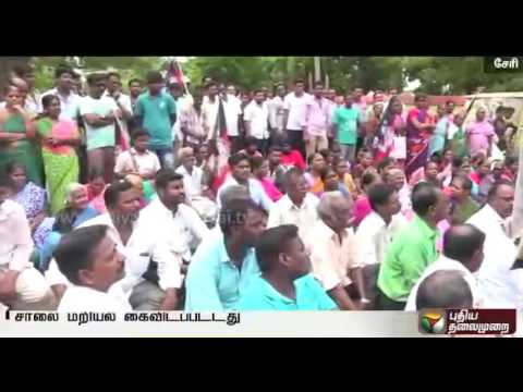 Puducherry : Protest by residents and MLA of Uppalam area demanding operation of minibus in the area