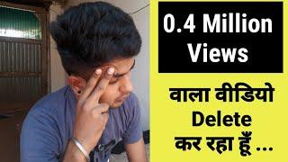Why I delete Whatsapp Online Notification video | 0.4 Million Views वाला वीडियो क्यों डिलीट कर रहा !