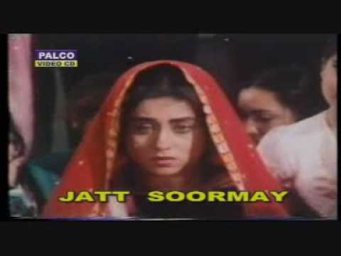 Chochak Babul - Jatt Soormay video