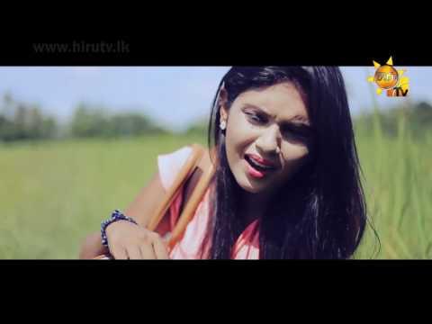 Adarayaka Arutha - Wasana Maduwanthi