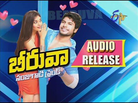 Beeruva (బీరువా) Audio Release - Sundeep Kishan, Surabhi