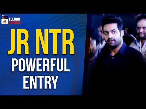 Jr NTR POWERFUL ENTRY | Jr NTR Grand Entry | #NTR | Tollywood Heroes Best Entry | Telugu Cinema