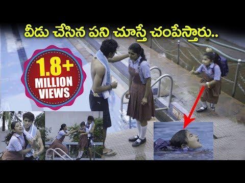 చిన్నపాప రా..వదిలేరా ప్లీజ్.. Pencil Movie Emotional Scene | 2018 Telugu Movies Scenes