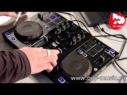 DJ-МИКШЕРНЫЙ ПУЛЬТ HERCULES DJ CONTROL AIR