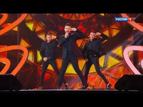 Сергей Лазарев - Это все она. Новая волна 10.09.2017