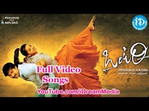 Ontari Movie Songs | Ontari Songs | Gopichand | Bhavana | Sunil...