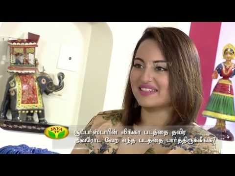 Sonakshi Sinha Special Interview