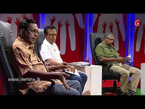 Aluth Parlimenthuwa - 01st November 2017