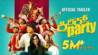 Kirik Party | Official Trailer with English Subtitles - Rakshit Shetty | Rashmika | Samyuktha