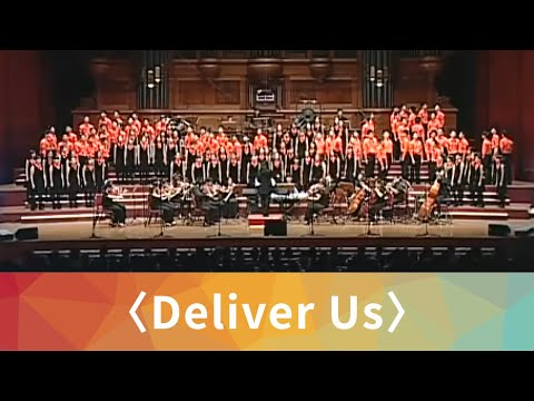 """Deliver Us (from """"The Prince of Egypt"""") - National Taiwan University Chorus"""