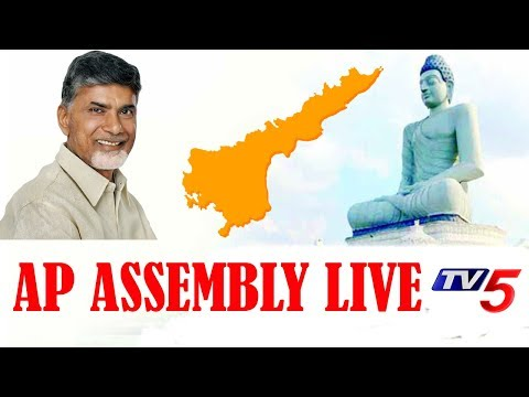 Andhra Pradesh Assembly LIVE | AP Monsoon Session 2018 Live | TV5 News Live
