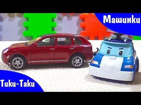 Видео про машинки для детей Новые Приключения - Тики Таки.