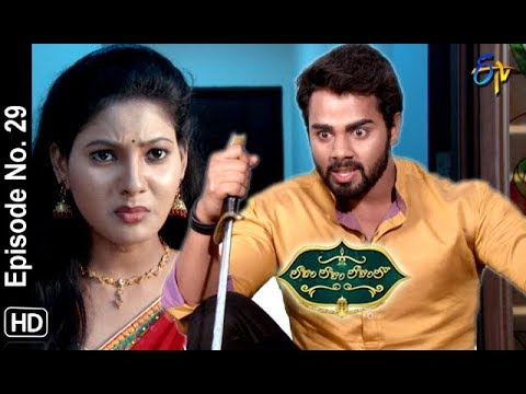 Lahiri Lahiri Lahirilo | 26th October 2018 | Full Episode No 29 | ETV Telugu
