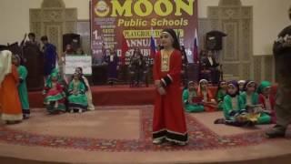 Moon Public Schools Annual Prize Distribution 2016 Naat by Umair Zubair and Daniyal Zulfiqar