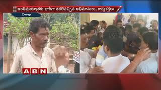 Dumbriguda Mandal Villagers Face To Face Over Araku MLA Kidari Sarveswara Rao Incident