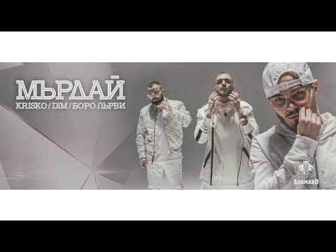 KRISKO х DIM x БОРО ПЪРВИ - MURDAI [Official Video]